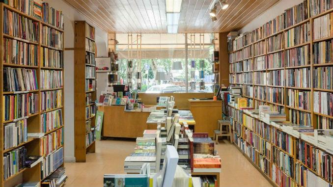 livraria ler